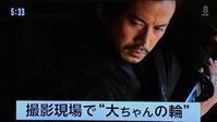 散り椿@TV - 365歩のマーチ