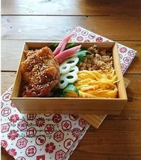 5.25 照りチキそぼろの親子弁当 - YUKA'sレシピ♪