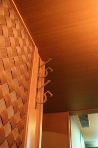 宿泊レポ  神戸オリエンタルホテル   エグゼクティブフロアジュニアスイート - 京都ときどき沖縄ところにより気まぐれ