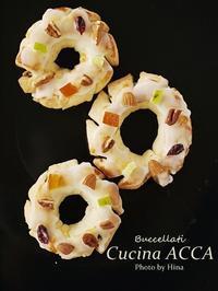 ナターレのシチリア菓子、Buccellato - Cucina ACCA