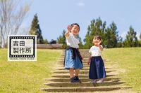 HINATA&YUA,RIHITO,YUTO - ヨシダシャシンカンのヨシダイアリー