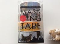 岩合光昭写真展「ねこの京都」セレクションマステ×「馬場のぼると11ぴきのねこの世界」りんご小型印でお便り - てのひら書びより