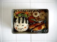 男の子おにぎりのお弁当 - cuisine18 晴れのち晴れ