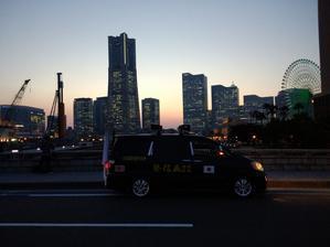 平成廿九年 五月十九日日共糾彈運動於横濱市 - 同血社電腦瓦版