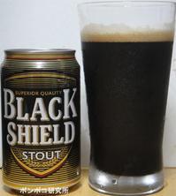 Black Shield Stout 缶と瓶 - ポンポコ研究所(アジアのお酒)