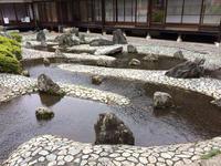松尾大社庭園 曲水の庭 - 建築図鑑 II