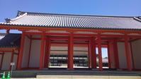 京都御所と太秦映画村 - ゆったり まったり のんびりと