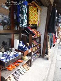 鎌倉・長谷その2  ラスト - ぶうぶうず&まよまよの癒しの日記