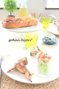 【持ち寄り女子会レッスン、スタートしました!】 - gohan-biyori*
