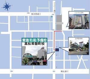 向上得点ランキング(8月2週目) - 東進衛星予備校 高松常磐町校ブログ