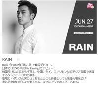 Rain 6月はSGC @横浜アリーナ - Rain ピ 韓国★ミーハー★Diary