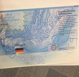 国際返信用切手券 - 36歳次は産めるさ日記