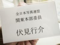 諸々 Ⅵ   5月25日(木)    6053 - from our Diary. MASH  「写真は楽しく!」