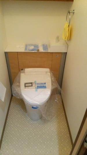 トイレのリフォーム - エコ