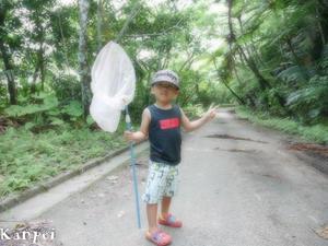 ジャングルでのんびりと♪ - ガイドの☆親ばか日記☆