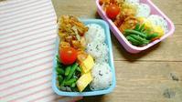 今日のお弁当 野菜のかき揚げ - マイニチが宝箱