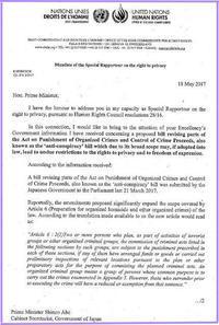 憲法&政治14 共謀罪に国連からイエロー・カード by mari - 海峡web版