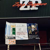 "DEMON'S ROCK ""EXISTENCE"" TOUR, DC19 札幌 - 田園 でらいと"