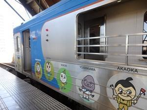 高知の旅②~くろしお鉄道 ごめん・なはり線Ⅰ? - ある日ある時