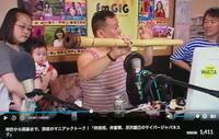 サイバージャパネスク 第533回放送 (5/24) - fm GIG 番組日誌