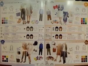 似合わせカラー♪ - 茨城県水戸市美容室hatiのきまぐれブログ