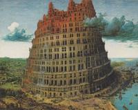 「バベルの塔」展 - 古稀からの日々