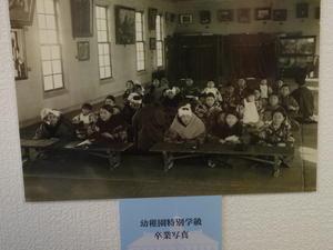 教科書通りにはいかない - 学校・教職員の現在と近未来-榊原禎宏のブログ