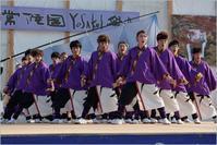 第14回 常陸国YOSAKOI祭り 「常陸國大子連」さん 茨城県大子町 - 暢気おやじ
