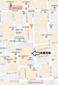 洪春梅 西點器具店の台湾の型。 - ヨカヨカタイワン。