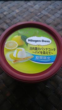 ハーゲンダッツアイスクリーム「日向夏パンナコッタパイを添えて」 - 料理研究家ブログ行長万里  日本全国 美味しい話