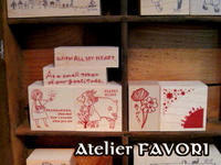 オリジナルスタンプ販売開始☆ - Atelier FAVORI