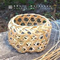 丹波の竹でカゴ編みワークショップ - じばさんele