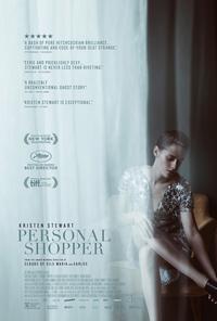 「パーソナル・ショッパー」 - ヨーロッパ映画を観よう!