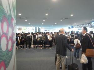 静岡、横浜、札幌明日は小学校の運動会らしい。晴れるの? - style