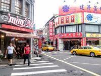 台湾ひとり旅2日目③~迪化街をぶらぶら~ - ガーデンのものづくり日記