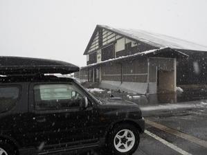 2017.02.12 長井食堂でもつ煮自販機 - ジムニーとカプチーノ(A4とスカルペル)で旅に出よう