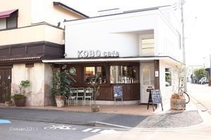 KOBO cafe(コボカフェ) ~スイーツが充実しているランチ~ - 日々の贈り物(私の宇都宮生活)