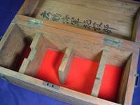 舞鶴海軍施設部・木製小箱 - 軍装品・アンティーク・雑貨 パビリオン