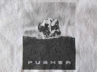 PUSHER ClimbingのTシャツ - Questionable&MCCC