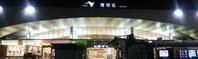 1005 海老名サービスエリア (NEXCO中日本) - fbox12 blog (博物館fbox12 館長の雑記帳)