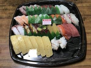 寿司 - 老老介護で奮闘中