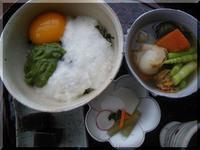 トロトロ丼 - まさかり半島日記