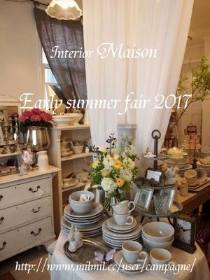 「Early summer fair 2017」明日5/27(土)も営業いたします。 - Interior Maison