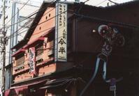 人形町~浅草橋 1 - 散歩日和