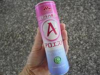 アロエステ ヨーグルトドリンク飲んでいます! - 初ブログですよー。