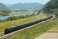 """初夏の築堤を往く""""瑞風""""を狙う。 - 山陽路を往く列車たち"""