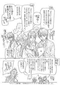 ガウェイン卿と緑の騎士 - 山田南平Blog