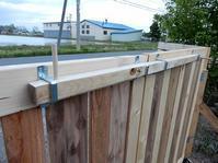 風除け対策・・庭出入り口扉の製作・part-2 閂取り付け。 - あいやばばライフ