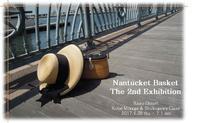 展示会のお知らせ - NANTUCKET &KK ナンタケットバスケット制作教室blog♪