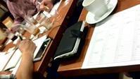 役員会議 - BOSSのひとりごと